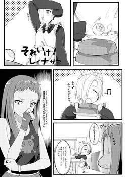 mofurafu03-01.jpg