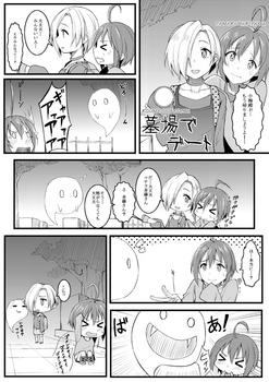 mofurafu08-01.jpg